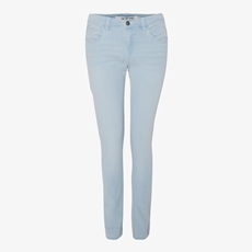 Jazlyn super stretch skinny jeans