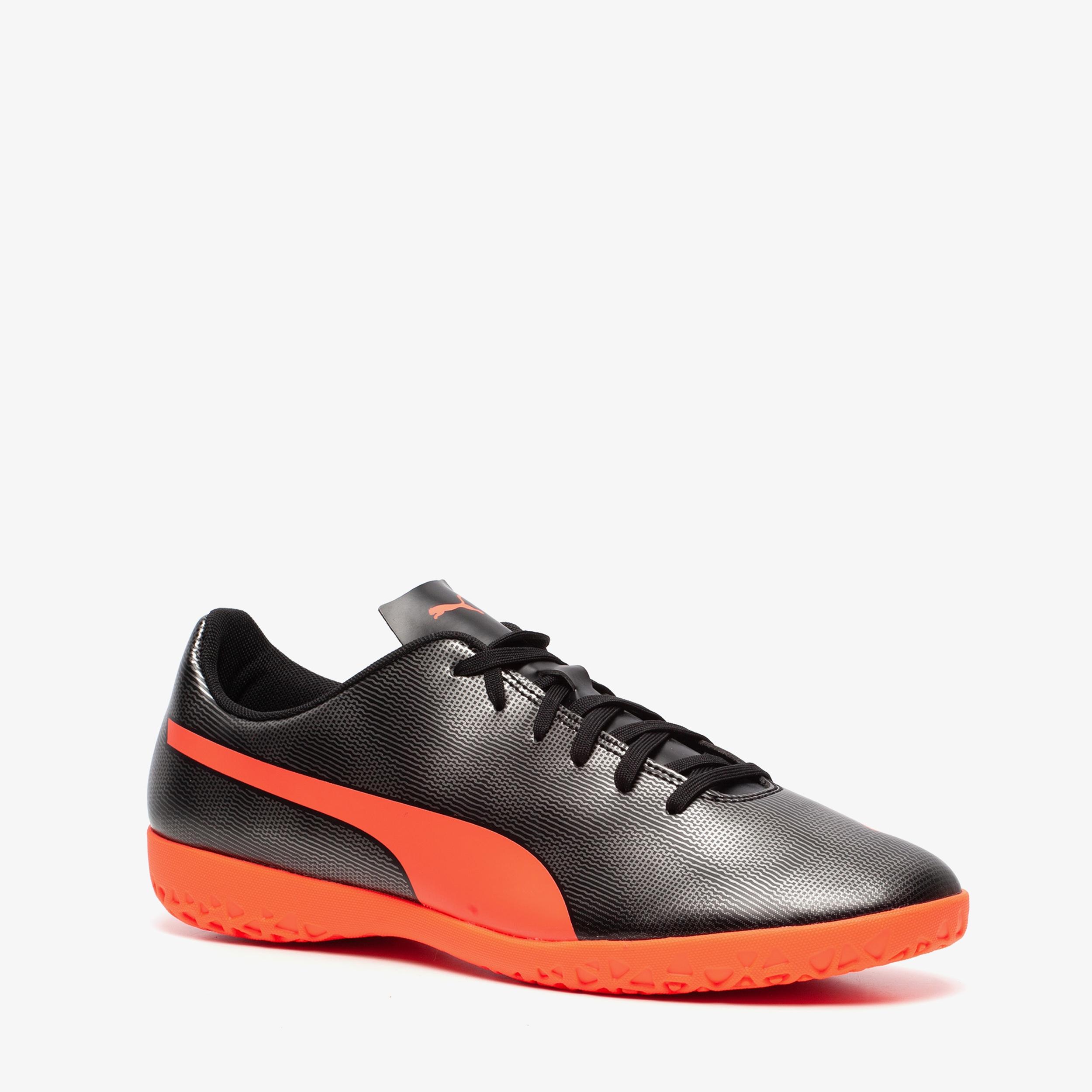 Nike indoorschoenen voor heren online bestellen | Aktiesport