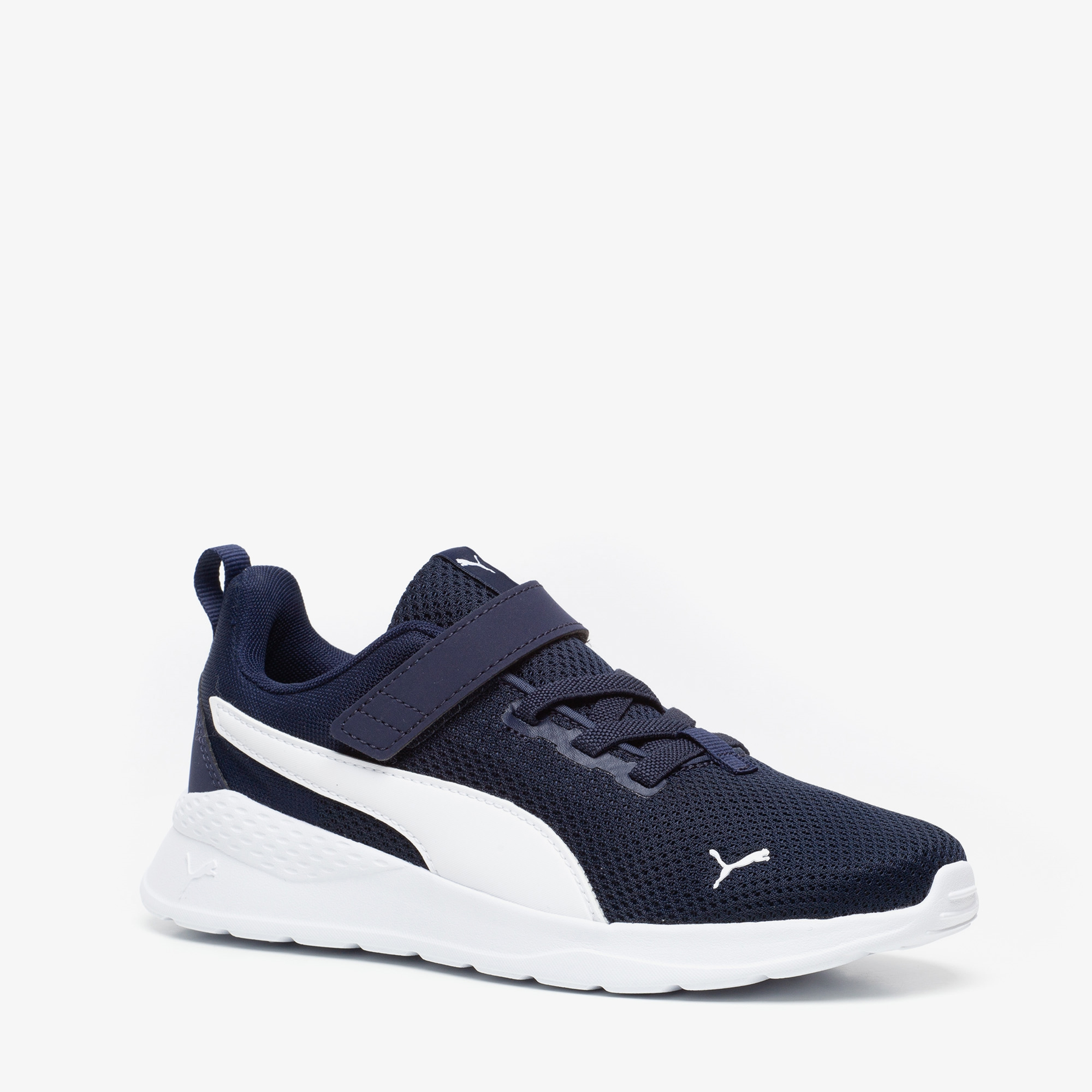 Puma Anzarun Lite kinder sneakers | Scapino.nl